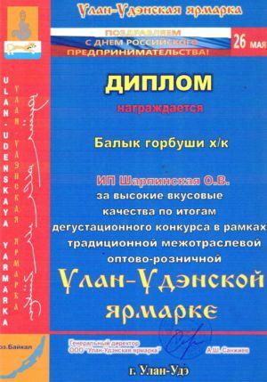 УУ 2014(4) 1