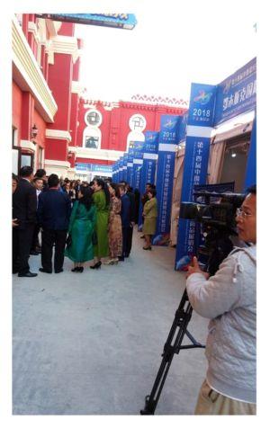 выставка в китае