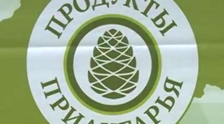 Знак «Продукты Приангарья»