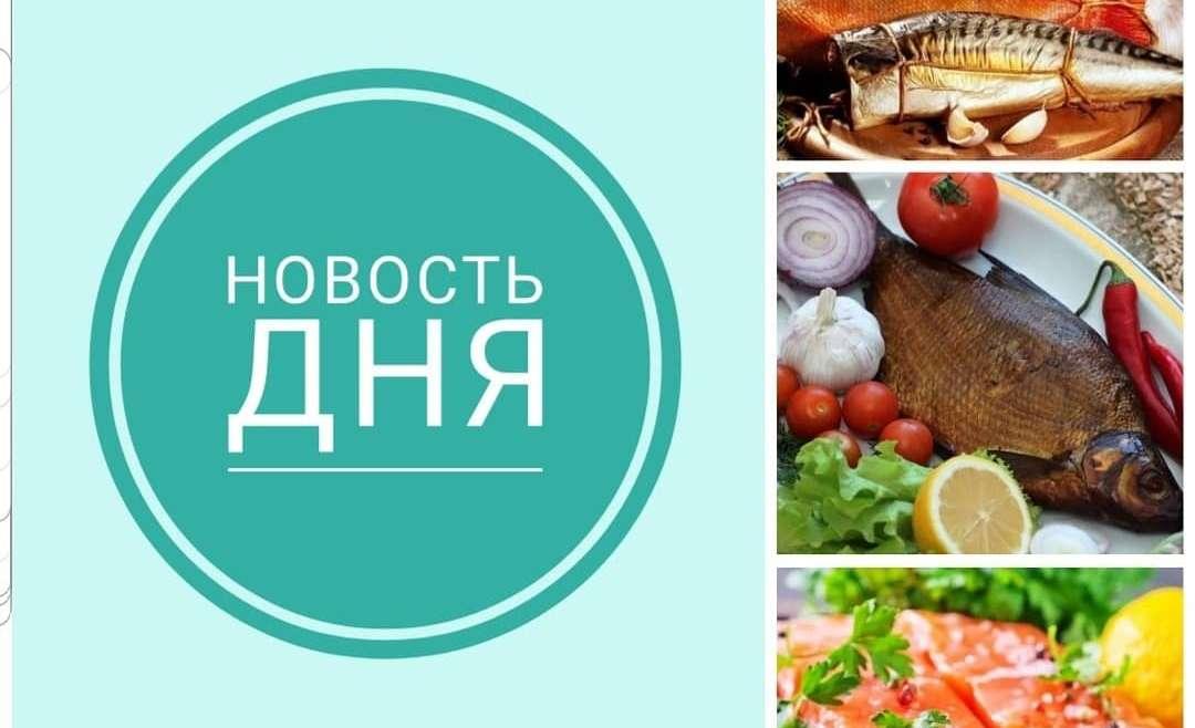 Иркутск! 12 апреля!