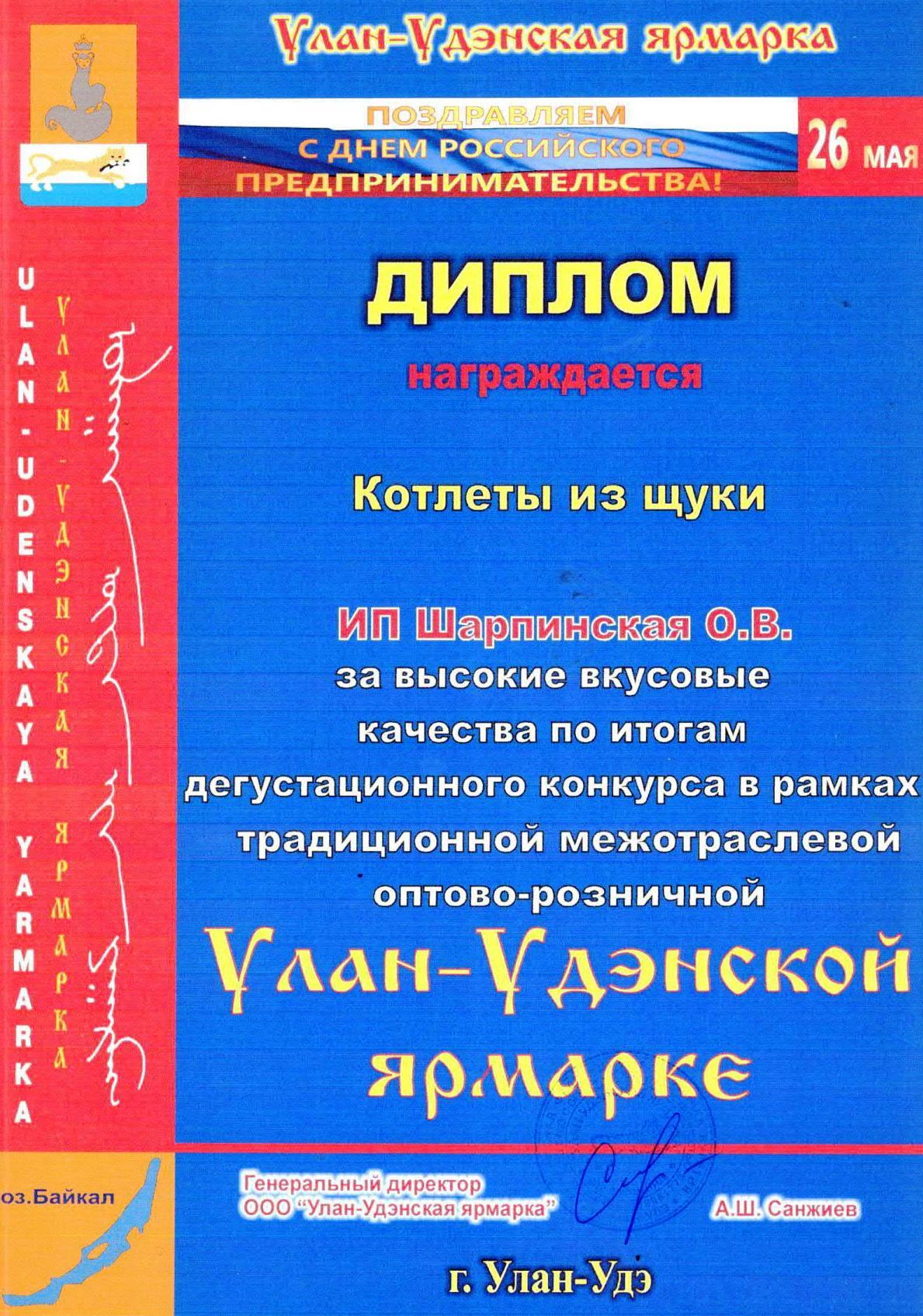 УУ 2014(1) 1