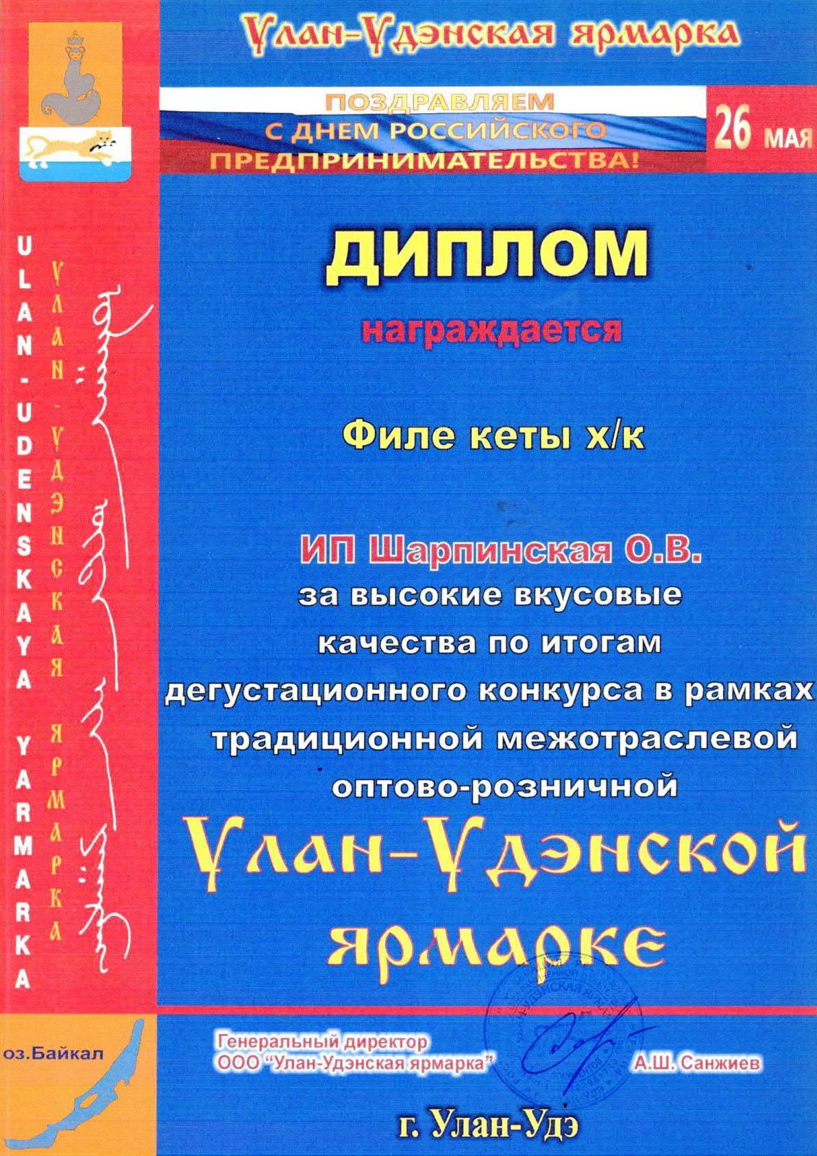 УУ 2014(2) 1