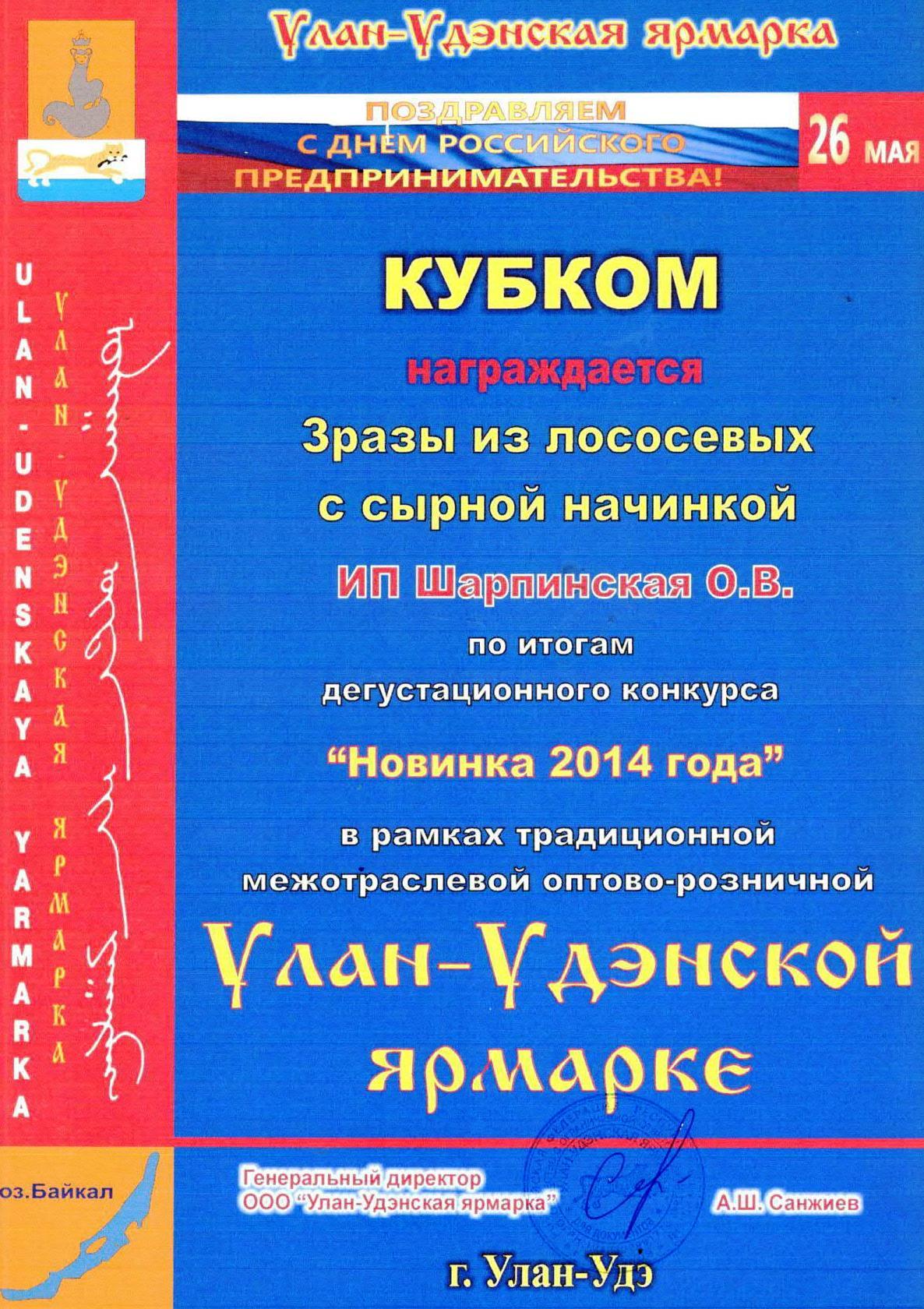 УУ 2014(3) 1