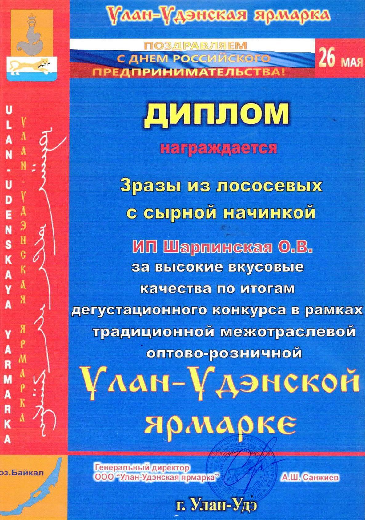 УУ 2014(5) 1